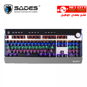 Thunder Blade Multi Colour RGB LED ELITE Mechanical Gaming Keyboard - Optical Blue Switches