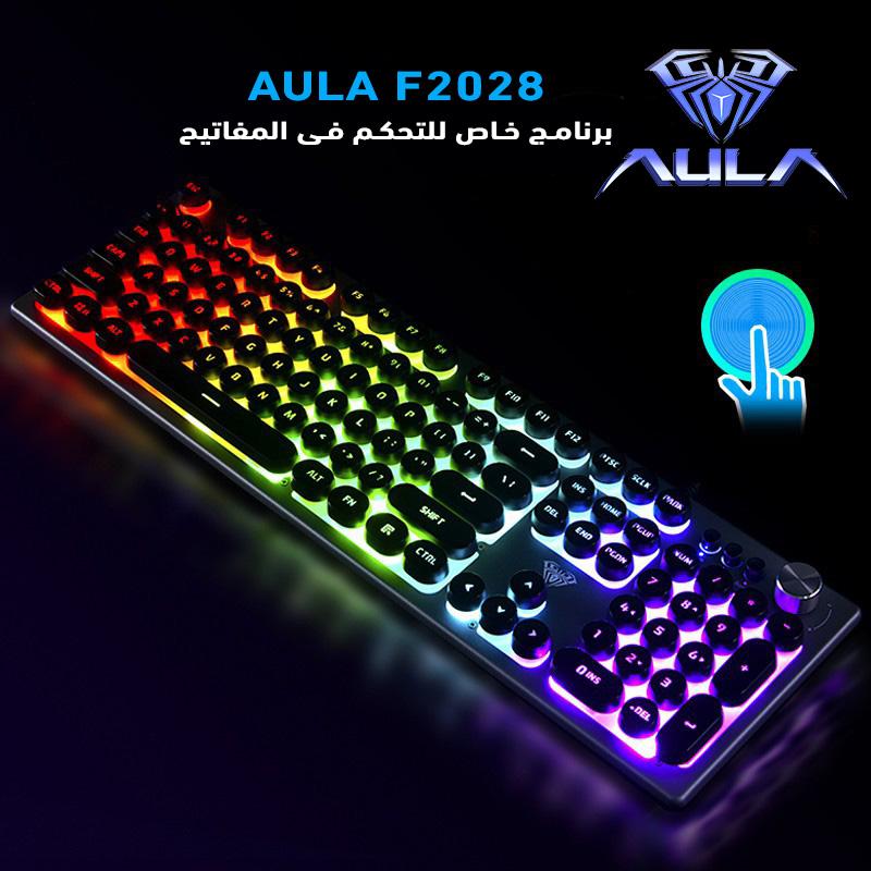 Aula Rgb Gaming Keyboard Macro Software - F2028 Promotion